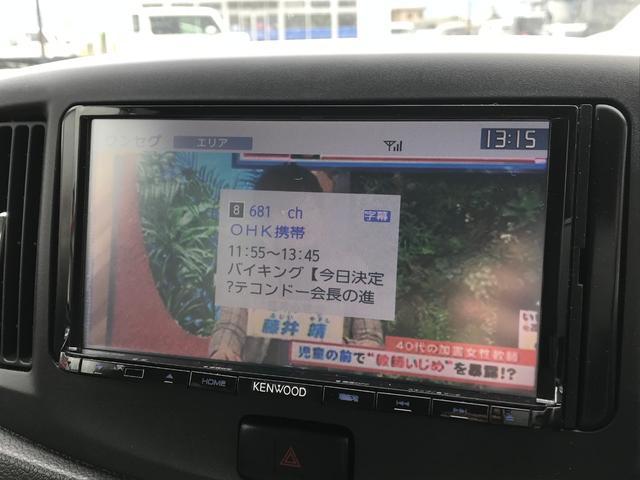 「ダイハツ」「ミライース」「軽自動車」「香川県」の中古車24