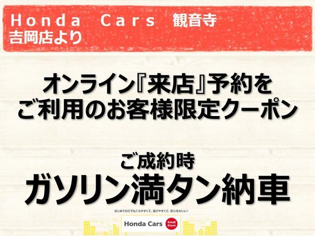「ホンダ」「ヴェゼル」「SUV・クロカン」「香川県」の中古車2