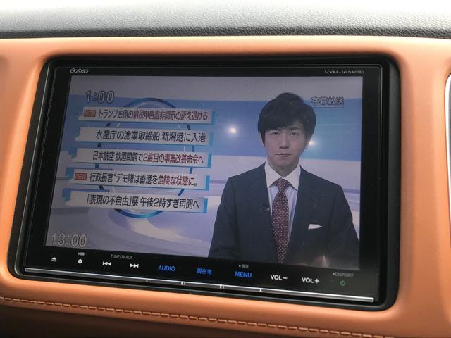 「ホンダ」「ヴェゼル」「SUV・クロカン」「香川県」の中古車27
