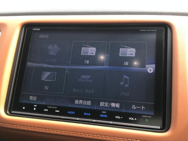 「ホンダ」「ヴェゼル」「SUV・クロカン」「香川県」の中古車29