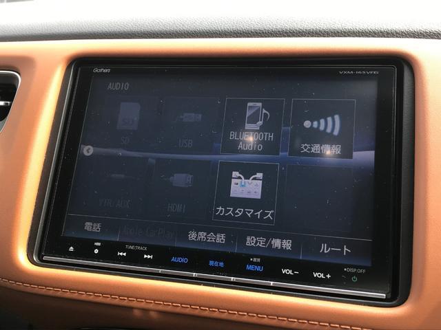 「ホンダ」「ヴェゼル」「SUV・クロカン」「香川県」の中古車30
