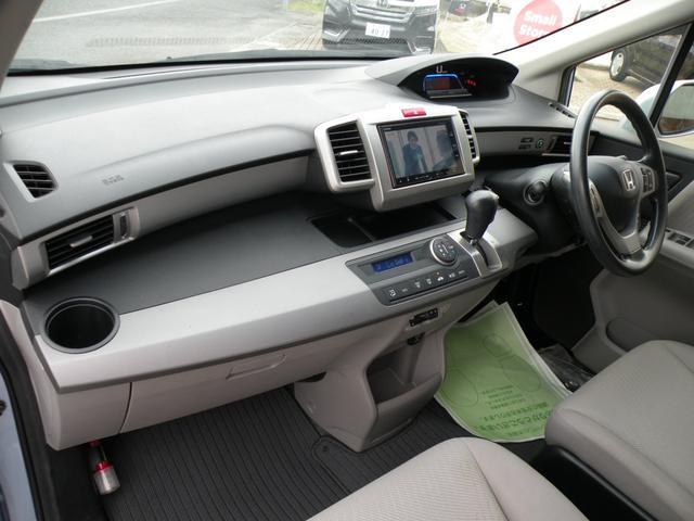 「ホンダ」「フリード」「ミニバン・ワンボックス」「香川県」の中古車11