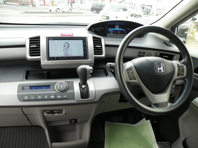 「ホンダ」「フリード」「ミニバン・ワンボックス」「香川県」の中古車12