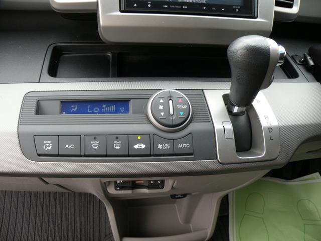 「ホンダ」「フリード」「ミニバン・ワンボックス」「香川県」の中古車15