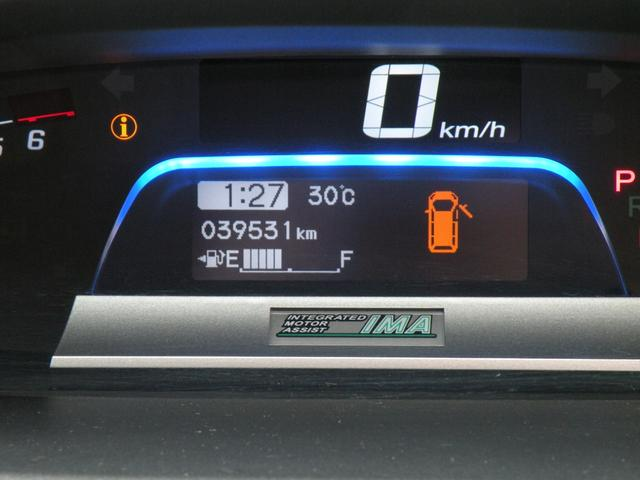 「ホンダ」「フリード」「ミニバン・ワンボックス」「香川県」の中古車35