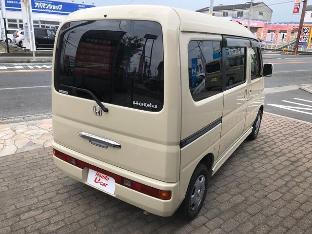 「ホンダ」「バモスホビオ」「コンパクトカー」「香川県」の中古車7