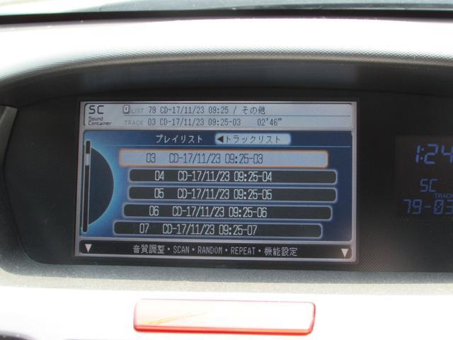 「ホンダ」「オデッセイ」「ミニバン・ワンボックス」「香川県」の中古車15