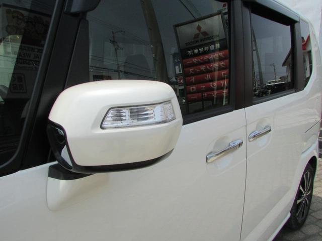 「ホンダ」「N-BOX」「コンパクトカー」「香川県」の中古車9