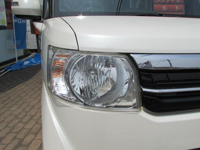 「ホンダ」「N-BOX」「コンパクトカー」「香川県」の中古車11