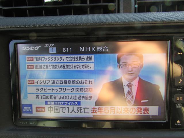 S クレベリン除菌済 スマートキー ナビ ワンセグTV ETC シートヒーター(17枚目)
