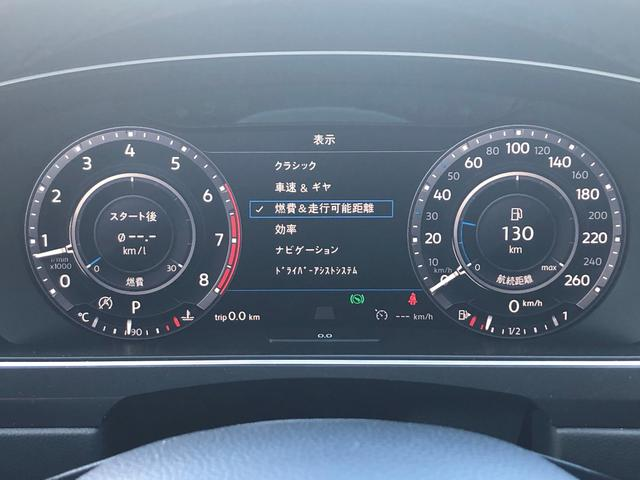 「フォルクスワーゲン」「ティグアン」「SUV・クロカン」「香川県」の中古車10