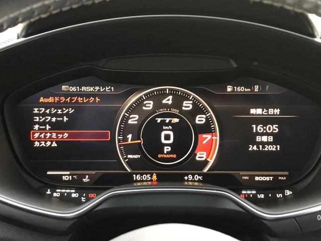 「アウディ」「TTクーペ」「クーペ」「香川県」の中古車11