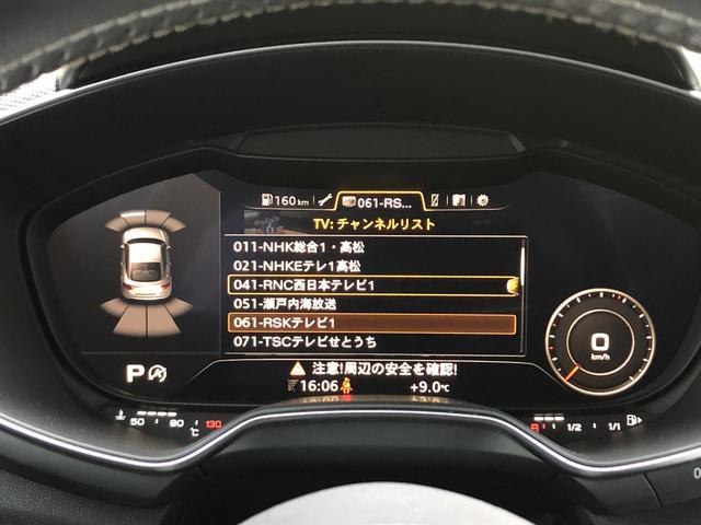 「アウディ」「TTクーペ」「クーペ」「香川県」の中古車13
