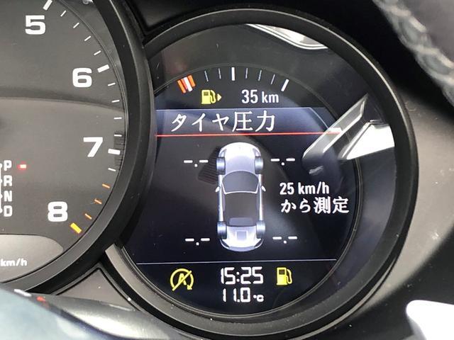 「ポルシェ」「718ボクスター」「オープンカー」「香川県」の中古車12