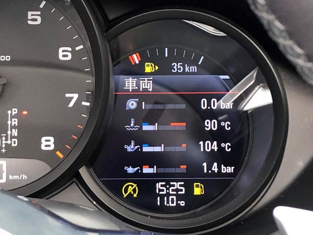 「ポルシェ」「718ボクスター」「オープンカー」「香川県」の中古車13
