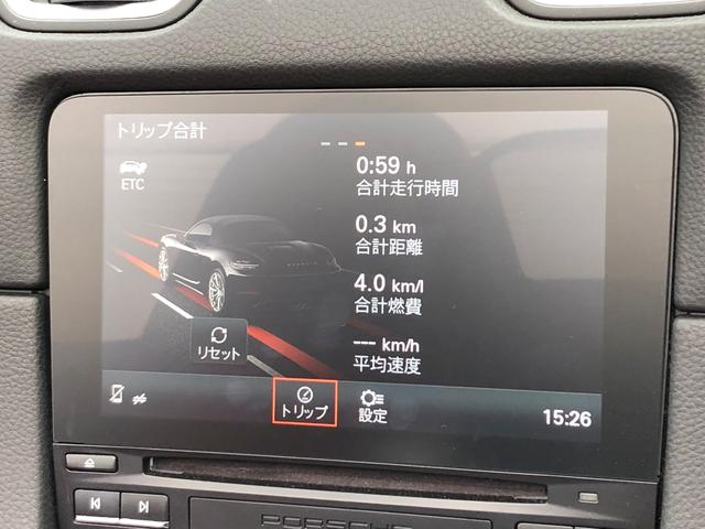 「ポルシェ」「718ボクスター」「オープンカー」「香川県」の中古車18