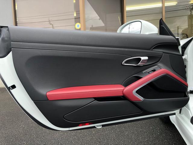 「ポルシェ」「718ボクスター」「オープンカー」「香川県」の中古車23