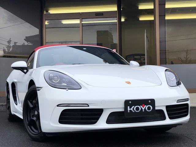 「ポルシェ」「718ボクスター」「オープンカー」「香川県」の中古車33