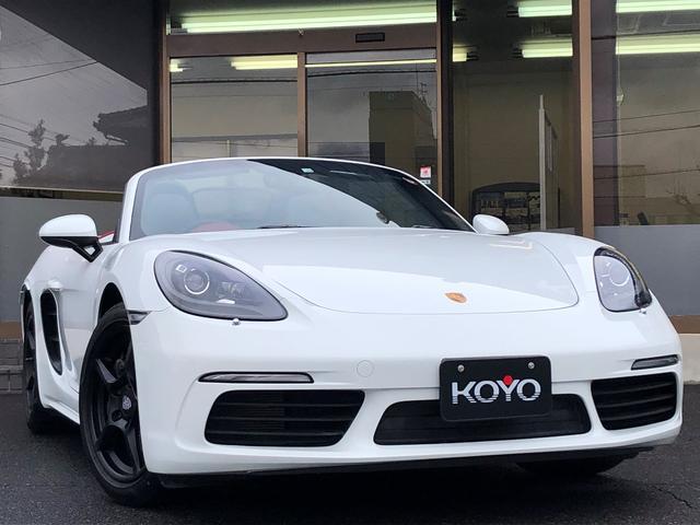 「ポルシェ」「718ボクスター」「オープンカー」「香川県」の中古車34