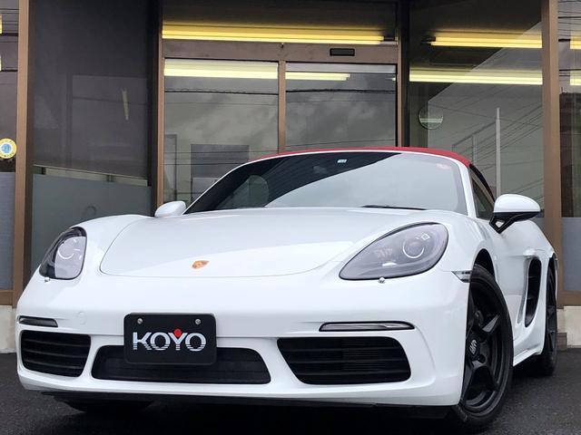 「ポルシェ」「718ボクスター」「オープンカー」「香川県」の中古車41