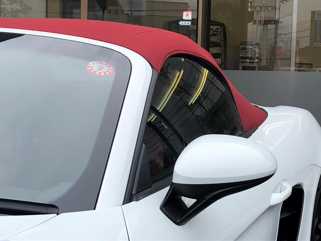 「ポルシェ」「718ボクスター」「オープンカー」「香川県」の中古車45