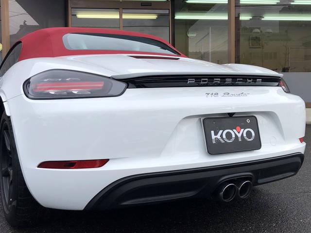 「ポルシェ」「718ボクスター」「オープンカー」「香川県」の中古車59