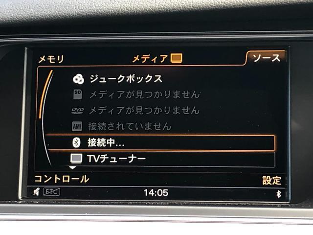 「アウディ」「A4」「ステーションワゴン」「香川県」の中古車12