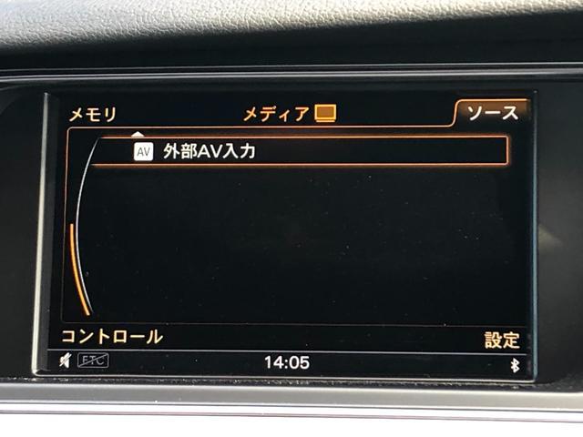 「アウディ」「A4」「ステーションワゴン」「香川県」の中古車13