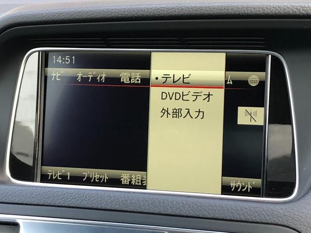 「メルセデスベンツ」「Eクラス」「クーペ」「香川県」の中古車16