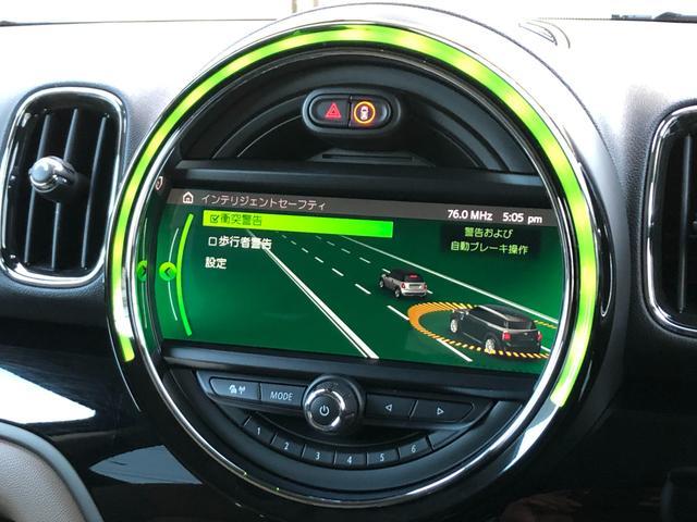 「MINI」「MINI」「SUV・クロカン」「香川県」の中古車18