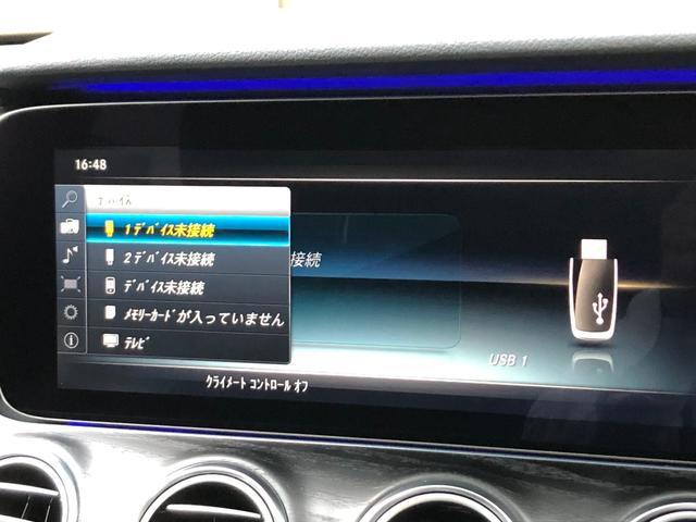 「メルセデスベンツ」「Eクラス」「セダン」「香川県」の中古車20