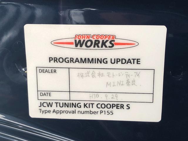 「MINI」「MINI」「コンパクトカー」「香川県」の中古車63