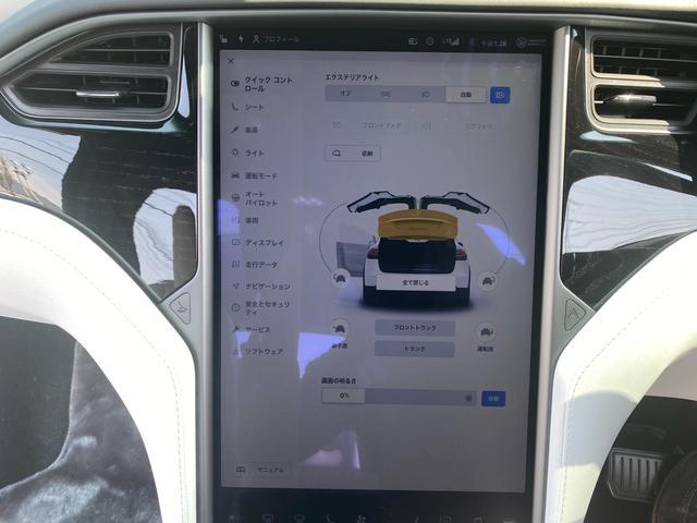 「テスラ」「モデルX」「SUV・クロカン」「香川県」の中古車10