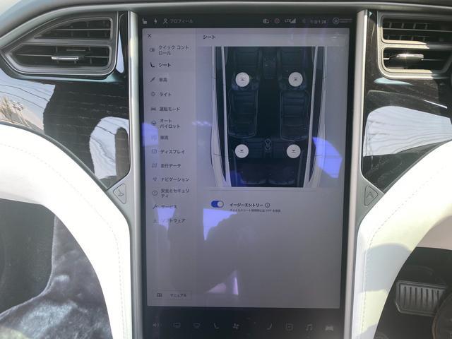 「テスラ」「モデルX」「SUV・クロカン」「香川県」の中古車11