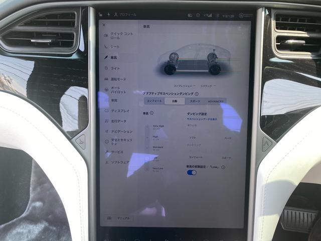「テスラ」「モデルX」「SUV・クロカン」「香川県」の中古車12
