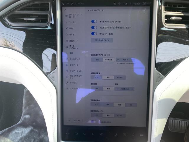 「テスラ」「モデルX」「SUV・クロカン」「香川県」の中古車15