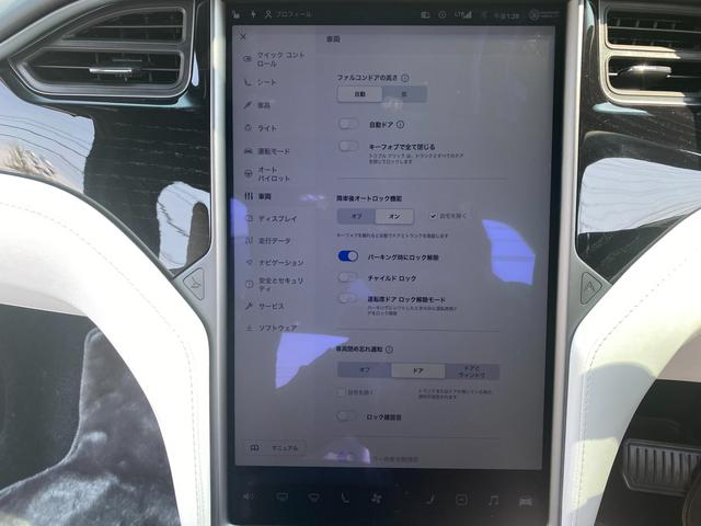 「テスラ」「モデルX」「SUV・クロカン」「香川県」の中古車16