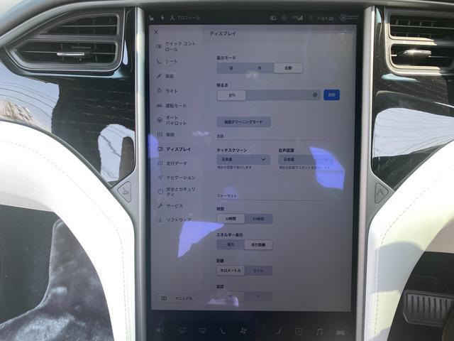 「テスラ」「モデルX」「SUV・クロカン」「香川県」の中古車17