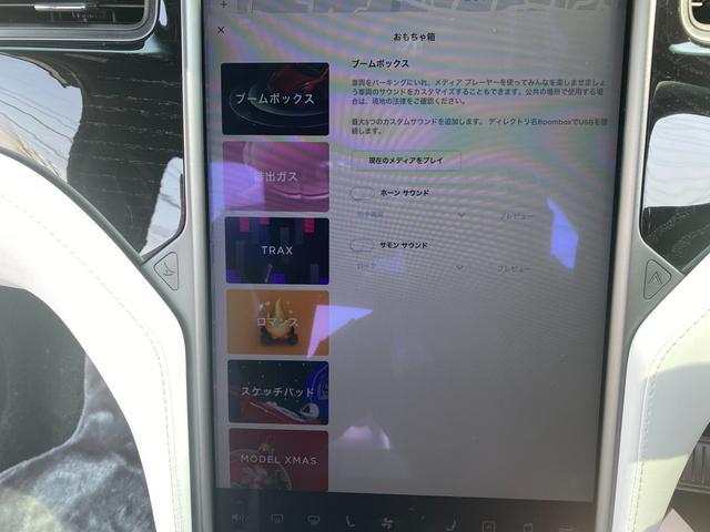 「テスラ」「モデルX」「SUV・クロカン」「香川県」の中古車21