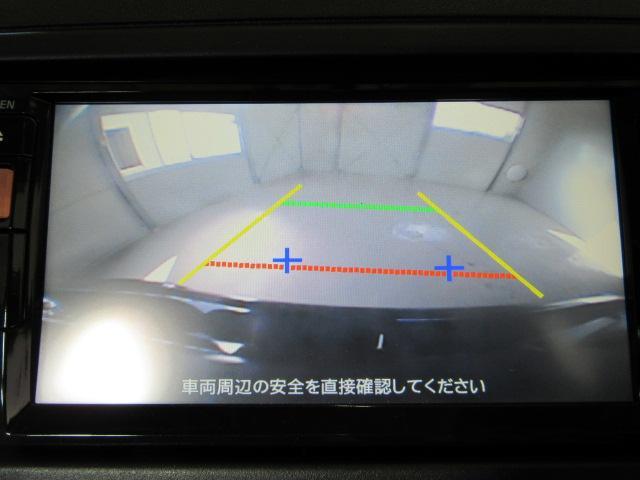 12X スマートキー バックカメラ ETC 電動格納ミラー(28枚目)