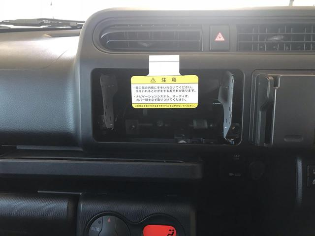 ハイブリッド UL-X 登録済未使用車 バックカメラ(23枚目)