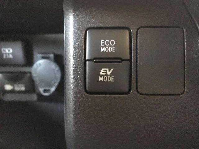ハイブリッド UL-X 登録済未使用車 バックカメラ(29枚目)