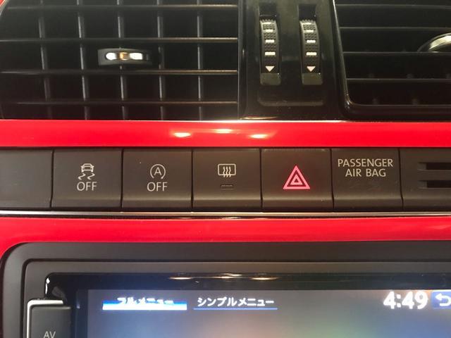 「フォルクスワーゲン」「VW ポロGTI」「コンパクトカー」「香川県」の中古車33
