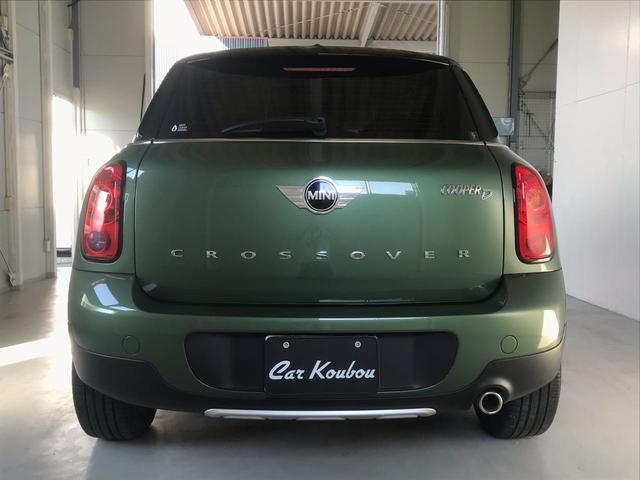 「MINI」「MINI」「SUV・クロカン」「香川県」の中古車4