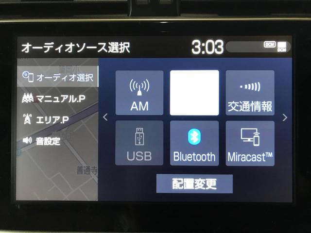 TX Lパッケージ モデリスタエアロキット ルーフレール サンルーフ 寒冷地仕様 スーパーライブサウンドシステム BSM RCTA クリアランスソナー(33枚目)