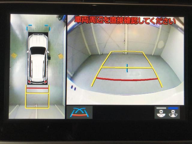 TX Lパッケージ モデリスタエアロキット ルーフレール サンルーフ 寒冷地仕様 スーパーライブサウンドシステム BSM RCTA クリアランスソナー(34枚目)