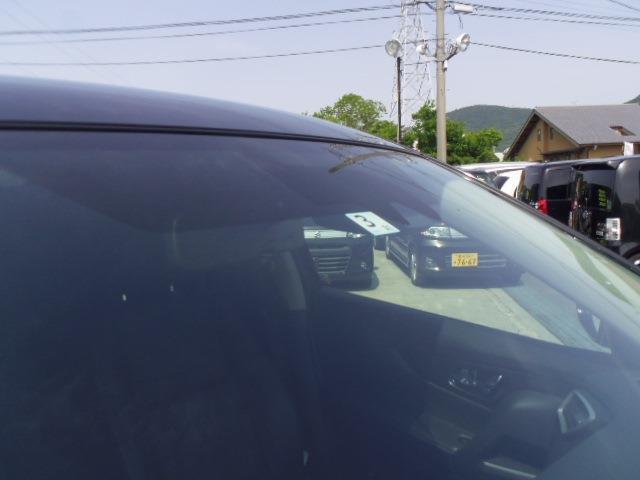 日産 エクストレイル 20X エマージェンシーブレーキパッケージ 純正HDDマルチ