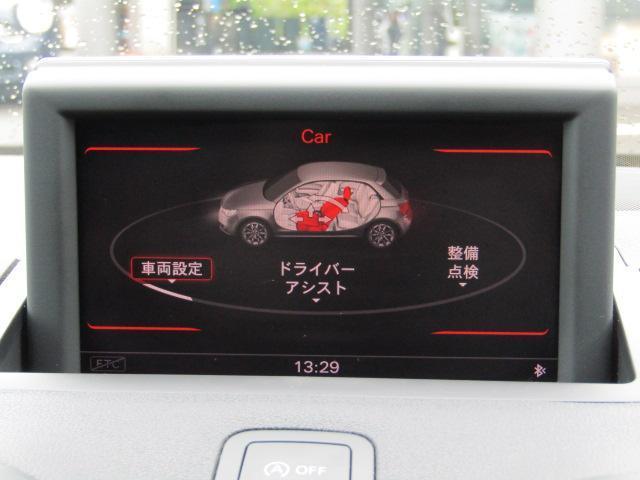 香川県坂出市で中古車のコンパクトカーをお探しならアキヤマ自販へ!無料電話 0066-9706-2428 までお気軽にお問合せ下さい。保証・車検・整備・板金など各種サービスをご提供させて頂きます♪