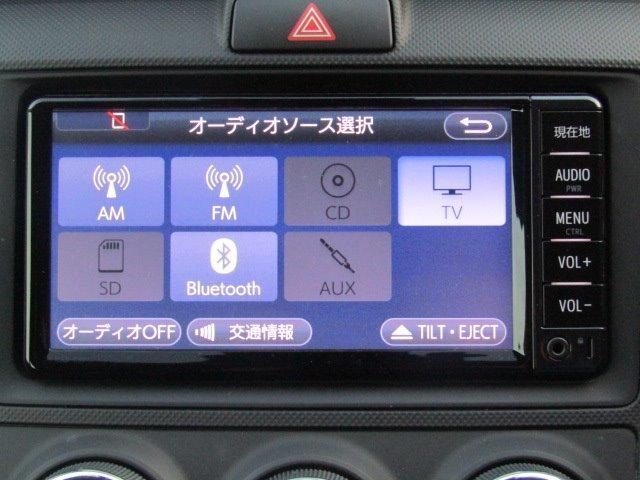 「トヨタ」「カローラフィールダー」「ステーションワゴン」「香川県」の中古車28