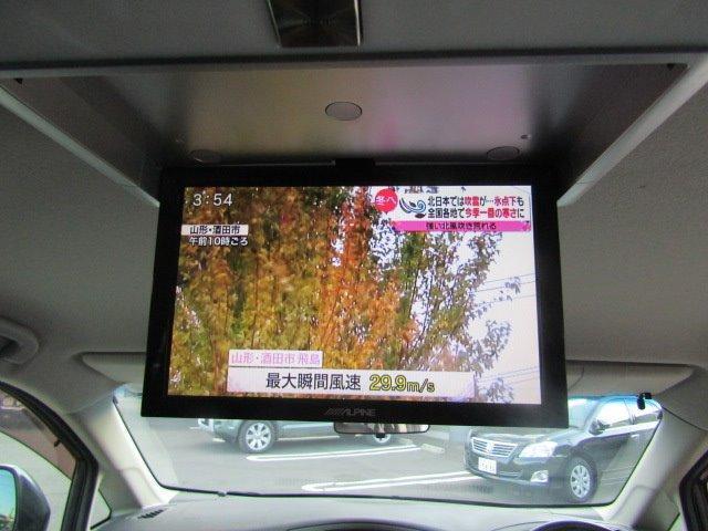 「日産」「エルグランド」「ミニバン・ワンボックス」「香川県」の中古車39